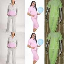 Комплекты и Костюмы Женские для беременных, в Москве