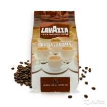 Кофе в зёрнах LAVAZZA Crema Aroma привезён из финляндии, в г.Санкт-Петербург