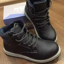 Ботинки осенние для мальчика, 36-37 размер, в г.Донецк