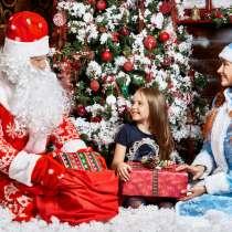 Дед Мороз и Снегурочка, в Москве
