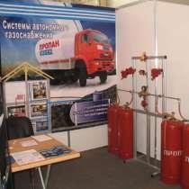 Газобаллонная установка Газогрей, в Екатеринбурге