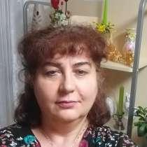 Nadeshda, 54 года, хочет пообщаться, в г.Франкфурт-на-Майне
