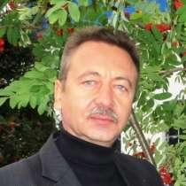 Слушатель-собеседник-друг на час (эксперт, не психолог), в Москве