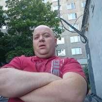 Юрий, 32 года, хочет познакомиться, в Москве
