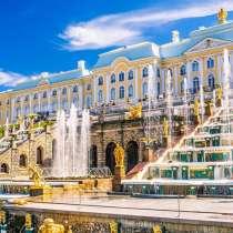 Автобусный тур в Санкт-Петербург!!!!!!!!!!!, в Туле
