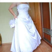 Свадебное платье, в Зеленограде