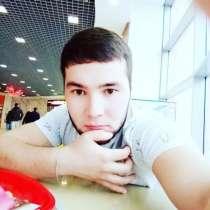 Шагзод, 22 года, хочет пообщаться, в Санкт-Петербурге
