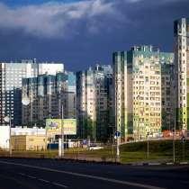 Сдам посуточно 1-квартиру Нижний Новгород, в Нижнем Новгороде