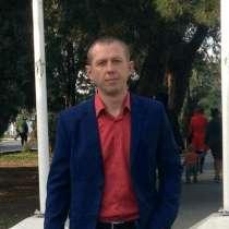 Сергей, 36 лет, хочет пообщаться, в Севастополе