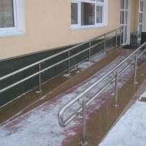 Антикоррозийные пандусы для инвалидов, в Барнауле