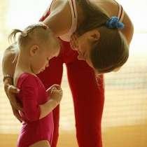 Художественная гимнастика для детей, в Санкт-Петербурге