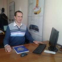 Валерий, 42 года, хочет познакомиться, в Красноярске