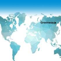 """Компания """"Гринвей предлагает сотрудничество, в Краснодаре"""
