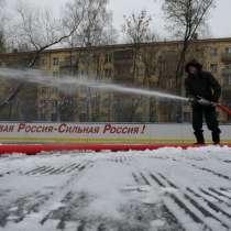 Заливка катка во дворе, на стадионах, в ледовых комплексах, в Екатеринбурге