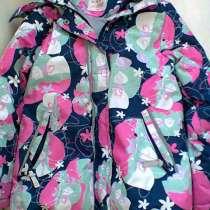 Куртка весна-осень Baas 122 раз, в Москве