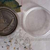 Настольная медаль о Байкале, в Новосибирске