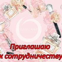 Требуются постоянные клиенты на продукцию, в Санкт-Петербурге