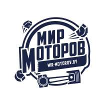 ПРОДАЖА б/у двигателей, МКПП, АКПП, в г.Минск