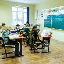 Школа Классическое образование, в Москве