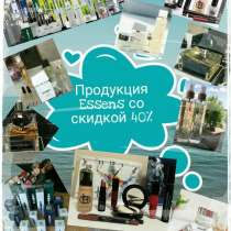 Представители парфюмерии и косметики, в Воронеже