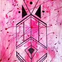 Розовое настроение-продаю, в г.Москва