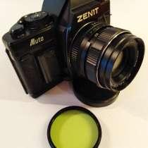 Зенит - Автомат фотоаппарат, в Москве