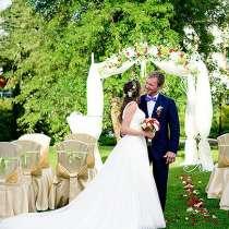 Организация свадеб. Всё в одном месте, в Москве