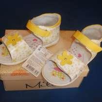 Новые анатомические сандалии для девочки 32 размера, в Санкт-Петербурге