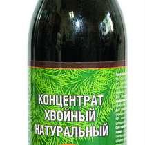 Биостимулятор роста растений, в Оренбурге