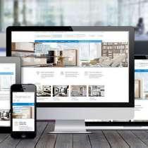 Создание сайта и интернет-магазина! Оптимизация!, в г.Донецк