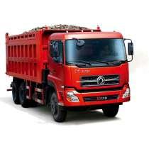 Грузоперевозка сборных грузов из любых городов Китая в Ка, в Москве