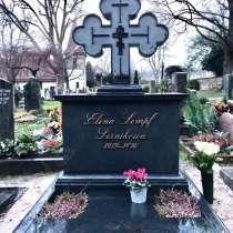 Памятники и надгробья с установкой по всей Германии, в г.Штутгарт