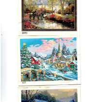 Готовые картины по номерам 40х50 и 50х65, в Нижнекамске