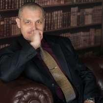 Адвокат в Новосибирске по уголовным и гражданским делам, в Новосибирске