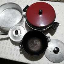 Алюминиевая посуда б/у, в г.Ташкент