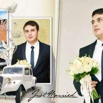 Свадебная фотосъемка, в Москве