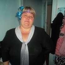 Ольга, 39 лет, хочет познакомиться, в г.Петропавловск