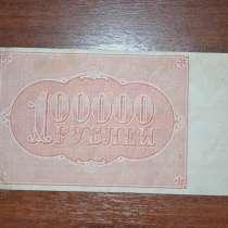 Российские банкноты, в Вологде