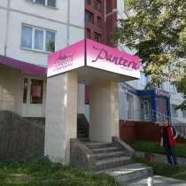 Сдам в аренду рабочее место парикмахера, в Челябинске