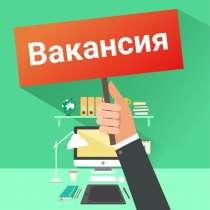 Срочно идёт набор сотрудников с дипломом в информационно ИТЦ, в г.Бишкек