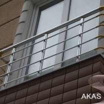 Алюминиевые ограждения, в Москве