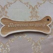Шуточный сувенир, в Ярославле