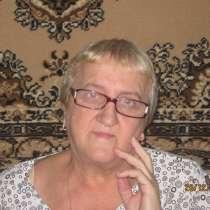 Валентина, 62 года, хочет познакомиться, в Волгограде