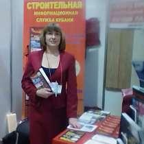 Елена Николаевна, 46 лет, хочет познакомиться, в Краснодаре
