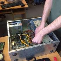 Ремонт компьютеров и ноутбуков с выездом на дом, в Сочи