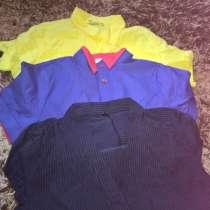 Рубашки,спортивные кофты, в Мытищи