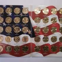 Набор монет, в Санкт-Петербурге