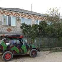 Меняю 2х эт дом в 25 км от моря на квартиру, в Краснодаре