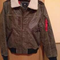 Кожаная куртка пилот Alpha industries, зимняя, в Москве