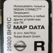 Карта памяти навигации для Ниссан Кашкай 2015, в Саратове